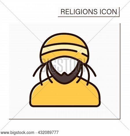 Rastafari Color Icon. Representative Of Religion Ras Tafari In Jamaica. Africa-centred Religion. Mar