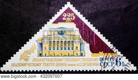 Ussr - Circa 1981: Postage Stamp '225th Anniversary Of The Pushkin Leningrad Academic Drama Theater'