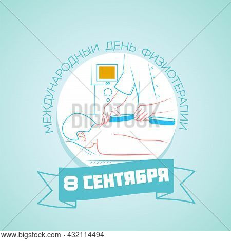 World Physical Therapy Day Russian