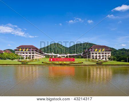 Entrance View Of Mae Fah Luang University, Chiang Rai, Thailand