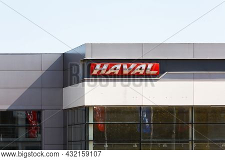 Haval Logo On Car Dealership Building At Sunny Day - Haval Is An Automotive Marque Owned By The Chin