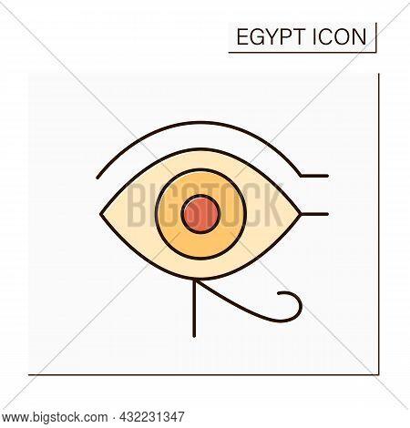 Ra Eye Color Icon. Horus Eye. Source Of Heat And Light. Ancient Egyptian Symbol Of Protection, Royal