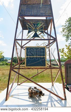 Neberdzhaevskaya, Russia - Jul 24, 2021: Memorial Plaque On The Monument To The Cossacks - Chernomor