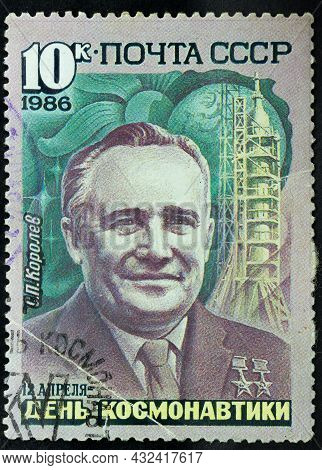 Ussr - Circa 1986: Postage Stamp 'portrait Of S. Korolev' Printed In Ussr. Series: 'cosmonautics Day