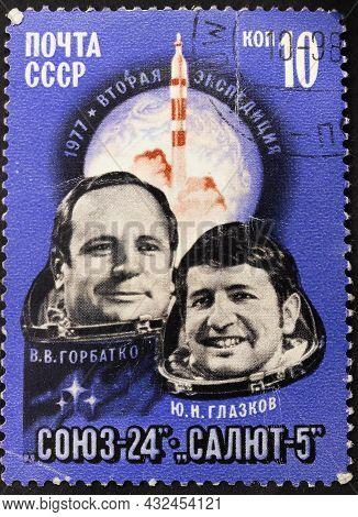 Ussr - Circa 1977: Postage Stamp 'pilot-cosmonauts V. Gorbatko And Y. Glazkov' Printed In Ussr. Seri