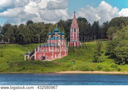 View Of The Ancient Church Of The Kazan Icon Of The Mother Of God And The Savior Of The Transfigurat