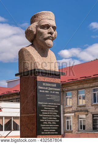 Monument To Zelinsky In Tiraspol, Transnistria