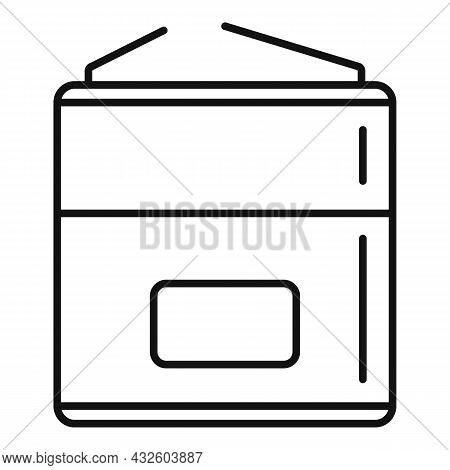 Nickel Battery Icon Outline Vector. Full Charge. Phone Lithium