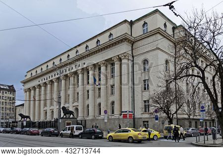 Sofia, Bulgaria - December 03, 2014: View Toward Building Of Palace Of Justice Sofia Court House In