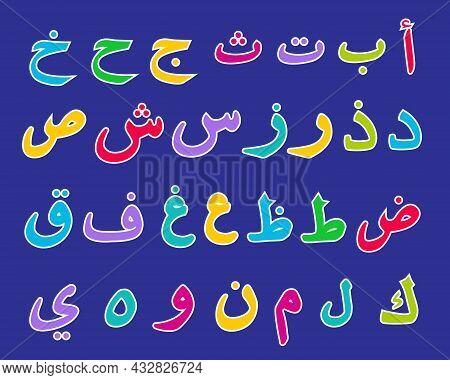 Arabic Alphabet. Arabic Colorful Calligraphy Fonts On Drak Blue Background. Abc Letters. Vector Illu