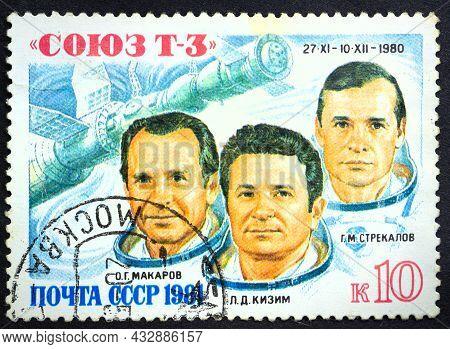 Ussr - Circa 1981: Postage Stamp 'pilots-cosmonauts O. Makarov, L. Kizim, G. Strekalov' Printed In U