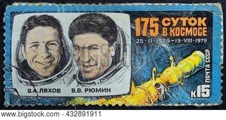 Ussr - Circa 1979: Postage Stamp 'cosmonauts V. Lyakhov And V. Ryumin'. Series: 'orbital Space Compl