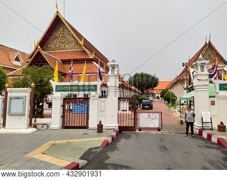 National Museum Of Thailand Bangkok Thailand-17 March  2021: The Front Of This Museum Is The Thai Na