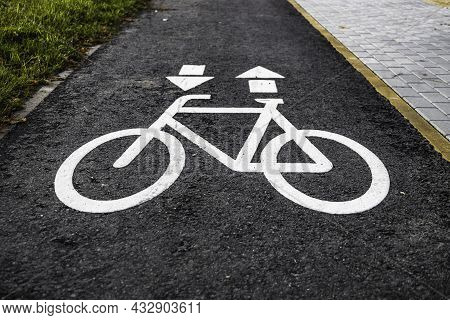 Sign Of Bicycle Lanes Or Bike Lanes Or Cycle Lanes In Public Park