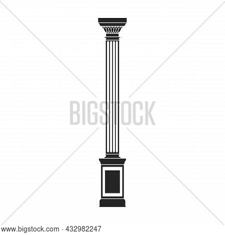 Column Pillar Vector Icon. Black Vector Icon Isolated On White Background Column Pillar.