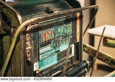Typesetting Linotype Machine, Imprint. Paper Mill Museum. Detail. Famous Landmark Historical Heritag