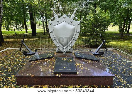 KALININGRAD, RUSSIA - September 21, 2013: Monument To Employees Of Military Prosecutor's Office