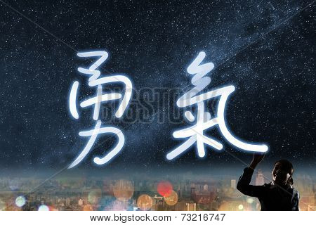 Concept of courage, silhouette asian business woman light drawing. The chinese words means