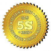 5S methodology kaizen management from japan. Sort, Straighten, Shine, Standardize and Sustain. The circular text label in the form of awards. Vector poster