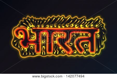 Hindi Inscription means India. Vector hand drawn Indian fire background. 15th of august design element with glowing light effect. India Independence day