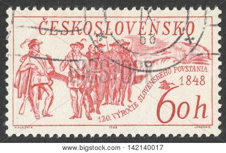 MOSCOW RUSSIA - CIRCA APRIL 2016: a post stamp printed in CZECHOSLOVAKIA the series