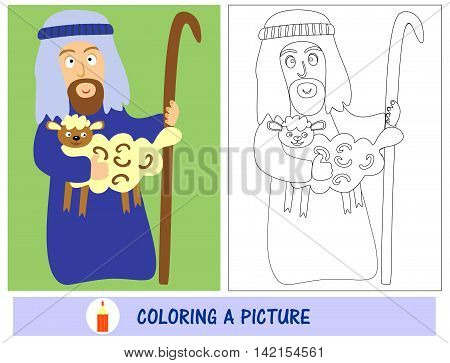 Homework for kids how to paint a shepherd with lamb. Sunday school. Biblical story.
