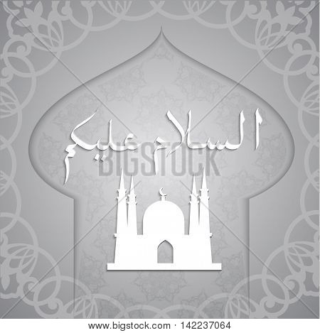 Ramadan design background. Salam Aidilfitri - Happy new year for Muslim