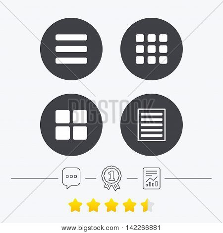 List menu icons. Content view options symbols. Thumbnails grid or Gallery view. Chat, award medal and report linear icons. Star vote ranking. Vector