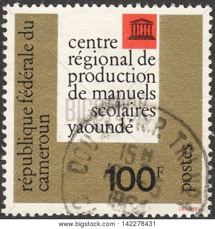 MOSCOW RUSSIA - CIRCA MAY 2016: a post stamp printed in CAMEROON the series
