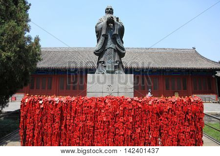 BEIJING - JULY 25, 2014 : Confucius Temple on July 25, 2014 in Beijing, China. It is a landmark temple and a unesco world heritage in China.