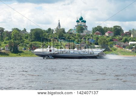 TUTAYEV RUSSIA - JULY 10 2016: The hydrofoil