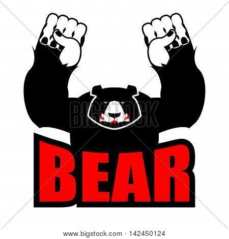 Angry Bear. Aggressive Grizzly. Logo Big Beast. Wrathful  Wild Animal. Logo For Sports Team.