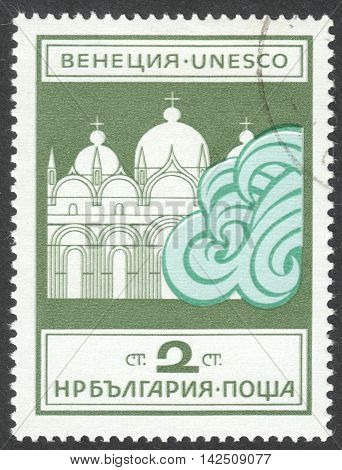 MOSCOW RUSSIA - CIRCA APRIL 2016: a post stamp printed in HUNGARY shows the San Marco cathedral the series