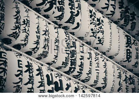 TOKYO, JAPAN - MAY 15: Lanters background on May 15, 2013 in Tokyo. Sensoji Temple, founded in 645 CE, making it the oldest temple in Tokyo.