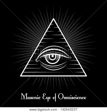 Omniscience vector icon. All seeing eye monochrome symbol