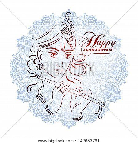 Hindu young god Lord Krishna. Happy janmashtami