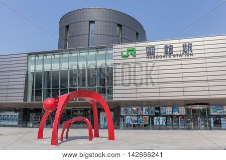Hakodate Hokkaido Japan- June 6 2016. Front of JR railway Hakodate station. Hakodate is located on southernmost of Hokkaido Island.