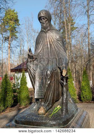 Monument of Savva Storozhevsky at the entrance to of Savvino-Storozhevsky monastery Zvenigorod Russia