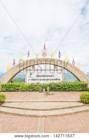 SURAT THANI THAILAND - MAY 30: Sign of Ratchaprapha dam with Thai national and King's flag on May 30 2016 in Surat Thani Thailand.