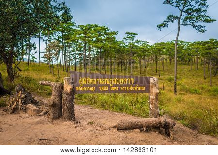Sign of conquest 1633 mls. Phu Soi Dao National Park in uttaradit, Thailand