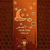 Eid-Ul-Adha Mubarak. Eid al-Adha - Festival of the Sacrifice also called the 'Sacrifice Feast' or 'Bakr-Eid'. Greeting card with a moon stars mosque and arabic lamp. Vector illustration poster