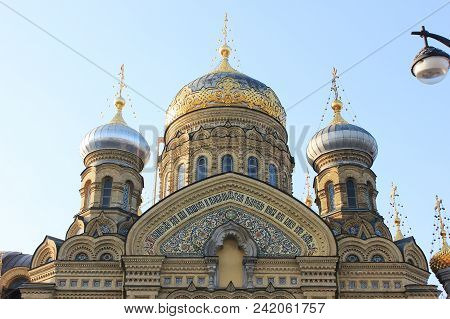 Church Of The Assumption Of The Blessed Virgin Mary In St. Petersburg, Russia. Religious City Landma