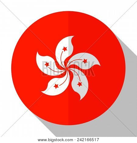 Flag Hong Kong - round flatstyle button with a shadow.