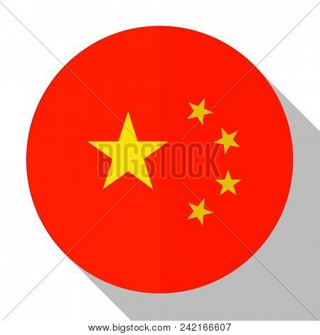 Flag China - round flatstyle button with a shadow.