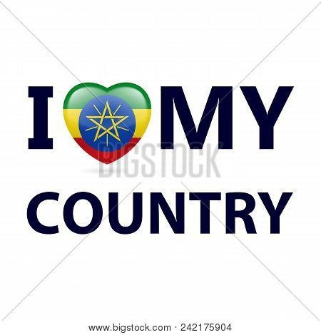 Heart With Ethiopian Flag Colors. I Love My Country - Ethiopia