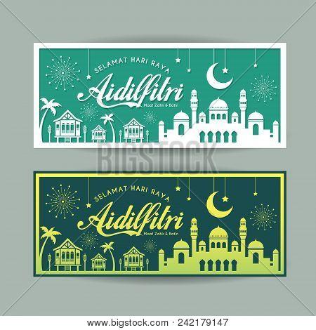 Hari Raya Aidilfitri Banner Template. Vector Traditional Malay Wooden Houses, Mosque, Crescent Moon