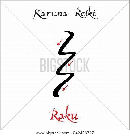 Karuna Reiki. Energy Healing. Alternative Medicine. Raku Symbol. Spiritual Practice. Esoteric. Vecto