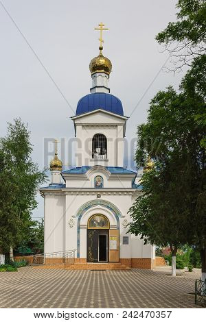 The Dome Of The Church Of The Assumption Of The Virgin In Kerch On Ulyanov Street On A Cloudy Spring