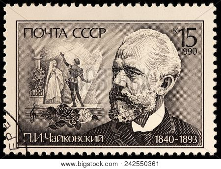 Luga, Russia - January 31, 2018: A Stamp Printed By Russia (ussr) Shows Image Portrait Of Pyotr Ilyi