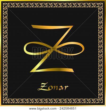 Karuna Reiki. Energy Healing. Alternative Medicine. Zonar Symbol. Spiritual Practice. Esoteric. Gold
